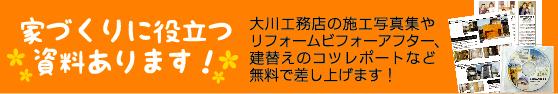 140719_sryou